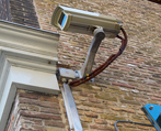 Cable protection profiles CCTV